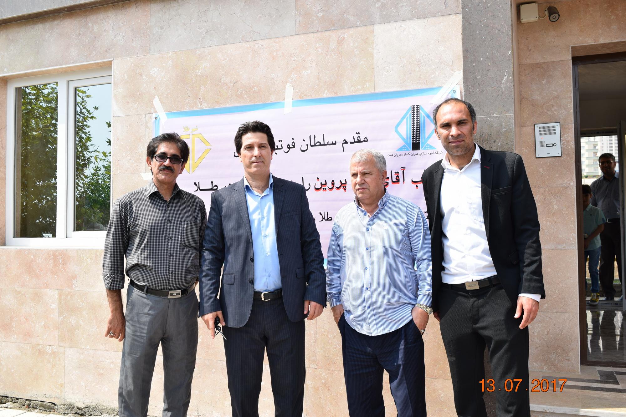 عضویت تلگرام گلستان گزارش بازدید آقای علی پروین از پروژه دریاچه (شهر طلا ...